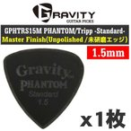 GRAVITY GUITAR PICKS Trippの画像