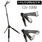ULTIMATE GS-1000 ギタースタンド