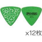 【ピック12枚セット】Dunlop Ken Yokoyama#2×12 横山健#2 Hi-STANDARD ピック 431 Tortex Triangle 0.88mm/メール便発送・代金引換不可