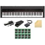 【ポイント5倍】KORG GS1-88+ペダル+スイッチ+クロス+鍵盤みがっき×10(スタンド、ダンパー・ペダル、譜面立て付) Grandstage 88/送料無料・代金引換不可