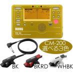 ショッピングチューナー KORG TM-50-GD+CM-200 チューナー/メトロノーム+コンタクトマイクセット/メール便発送・代金引換不可