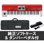 KROME-61-RD/レッド(専用ソフトケース+ダンパーペダル/DS-1H付)/送料無料