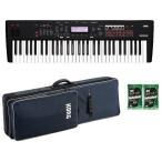 【ポイント6倍】KORG KROSS2-61-MB(専用ソフトケース/SC-KROSS2-61+鍵盤みがっきx2袋付) Super Matte Black/マットブラック/送料無料・代金引換不可
