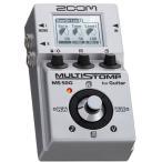 【ポイント6倍】【限定ZOOMピック2枚付】ZOOM MS-50G/送料無料
