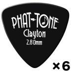 Clayton PHAT-TONE TRI 2.80mm x6枚 トライアングル/おにぎり ベース用/メール便発送・代金引換不可