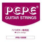 PEPE PPS-1000B×1セット ショートスケールガット弦/メール便発送・代金引換不可