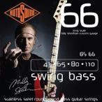 【ベース弦×1】ROTOSOUND ROT-BS66 [43-110] Billy Sheehan ビリーシーン ベース弦/メール便発送・代金引換不可