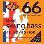 【ベース弦×1】ROTOSOUND ROT-RS66LD [45-105] ベース弦/メール便発送・代金引換不可
