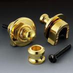 ショッピングストラップ Schaller 447 シャーラー ストラップロックピン セキュリティロック ゴールド 447/メール便発送・代金引換不可