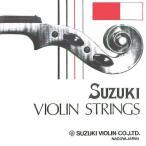 SUZUKI Violin 4/4 - 3/4用 バイオリン弦セット/メール便発送・代金引換不可