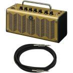【ポイント7倍】YAMAHA THR5A + GRC-300BL(純正3mシールド) エレクトリックアコースティックギターならではの楽しみが広がるアンプ/送料無料