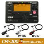 KORG TM-50 BK+CM-200 チューナー/メトロノーム+コンタクトマイクセット/メール便発送・代金引換不可