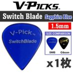 【ピック×1枚】V-PICKS V-SWB-BL Switch Blade 1.5mm Sapphire Blue アクリルピック/メール便発送・代金引換不可