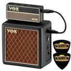 VOX AP2-AC+AP2-CAB+VOXピック2枚 (amPlug2 AC30+専用キャビネット/ミニアンプ)/送料無料