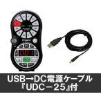 【ポイント5倍】Roland VT-12-EK(USB→DC電源ケーブル/UDC-25付) ボーカルトレーナー/送料無料