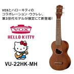 VOX�ߥϥ����ƥ� VU-22HK-MH ��3�����ǥ뤬����ˤƿ��о�!/����̵���ڿ��̸����ò���