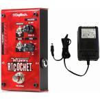 DigiTech Whammy Ricochet+汎用ACアダプター ワーミー・リコシェ ワウペダル/送料無料