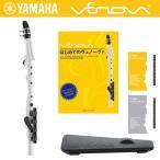 【ポイント2倍】YAMAHA YVS-100 + 入門書/はじめてのヴェノーヴァ Venova カジュアル 管楽器/送料無料