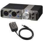 ZOOM UAC-2+AD-14 USB3.0 オーディオ・コンバーター/MIDIインターフェース+ACアダプター/送料無料