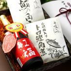 本格 芋焼酎 紅福 海鮮 佃煮 鮪の角煮 トロ鰹角煮 か