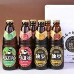 独歩ビール どっぽ 麦酒 クラフトビール 6本詰合...
