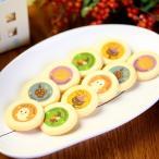 ハロウィン お菓子 クッキー 10枚入り 個包装 お菓子 お家のギフト箱入り 配る 贈る プレゼント 子供 かわいい スイーツ ハローウィン