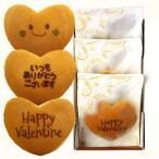 バレンタイン 文字入りどら焼き もじどら チョコレートあん 3個 ハート ギフト箱入り