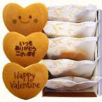バレンタイン 文字入りどら焼き もじどら チョコレートあん 5個 ハート ギフト箱入り
