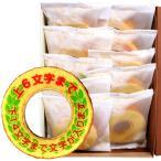 名入れ ギフト お菓子 オリジナル メッセージ バウムクーヘン 月桂樹 小サイズ 10個 個包装 箱入り スイーツ バームクーヘン 誕生日 母の日 2021 プレゼント