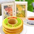 母の日 ギフト 花 お菓子 プリザーブドフラワー フォトフレーム 写真立て & オリジナル メッセージ バウムクーヘン 送料無料 | スイーツ メッセージ入り バーム