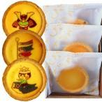 こどもの日 チーズタルト 3個セット 化粧箱入り | かわいい スイーツ お菓子 子供 男の子 こいのぼり 鯉のぼり 初節句 端午の節句 お祝い 内祝い