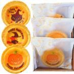 ハロウィン チーズ タルト 3個 化粧箱入り | Halloween お菓子 かわいい プレゼント タルト 洋菓子