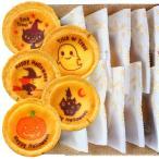 ハロウィン チーズ タルト 10個 化粧箱入り | Halloween お菓子 かわいい プレゼント タルト 洋菓子