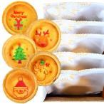 クリスマス プレゼント ギフト お菓子 チーズ タルト 5個 化粧箱入り お祝い 内祝い かわいい イラスト スイーツ Christmas 限定品