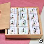 ショッピング梅 紀州南高梅 梅干しセット 葵梅 (うす塩味梅×4個、しそ漬け×8個) 和歌山県産 木箱入り 送料無料