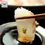 愛媛県 愛鯛 フィレ 送料無料 贈り物 贈答 グルメ 海鮮 タイ 鯛