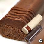 テリーヌ・ショコラ ショコラタン きび糖・もちあわ粉使用 雑穀入りチョコレートケーキ