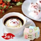 aionline-japan_latte-mash-3