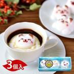 Latte ラテ マシュマロ ラテマル 3個 ギフト箱入り お菓子 かわいい 猫 贈り物 ギフト プレゼント 誕生日 母の日 クリスマス