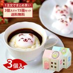 ホワイトデー Whiteday Latte ラテマシュマロ ラテマル 3個入り まとめ買い15箱セット 送料無料