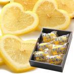 ハートレモン 6玉 広島県産 化粧箱箱入り | レモン フルーツ ハート型 贈答 果物 くだもの かわいい インスタ映え