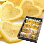 ハートレモン 8玉 広島県産 化粧箱箱入り 送料無料