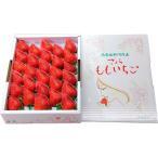 ギフト フルーツ 果物 さくら もも いちご 苺 24〜28粒入り 1箱850g以上 徳島県佐那河内村産 化粧箱入り