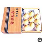 ヤーリー梨 鴨梨 岡山県産 9玉前後 約4kg 化粧箱入り 送料無料 日本で唯一・幻の梨 乳酸菌栽培 石原さん