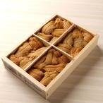 訳あり品 無添加 生むらさきうに 紫海胆 北海道産 約200g 木箱入り