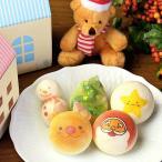 クリスマス お絵かきマカロン 動物っこ 5個入り | お菓子 かわいい 動物 スイーツ ギフト プレゼント 子ども Xmas
