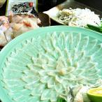 グルメ ギフト 下関 とらふぐフルコース料理セット 3〜4人前 送料無料 | 贈り物 贈答 お年賀 正月 ギフト フグ 河豚 高級 なべ 海鮮 国産 お取り寄せ