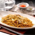 最強のB級グルメ 富士宮やきそば 3食入 静岡県産 送料無料