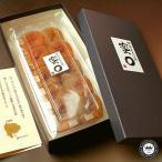 南アルプスのあんぽ柿 蜜○ みつまる ひらたね柿 山梨県産 Sサイズ 8〜10個入り 化粧箱入り 送料無料
