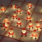照明 2m LEDライト サンタクロースor雪だるまorトナカイ イルミネーション クリスマス 飾り付け イルミネーション LED ワイヤー 電池式 20球 ツリー 飾りつけ